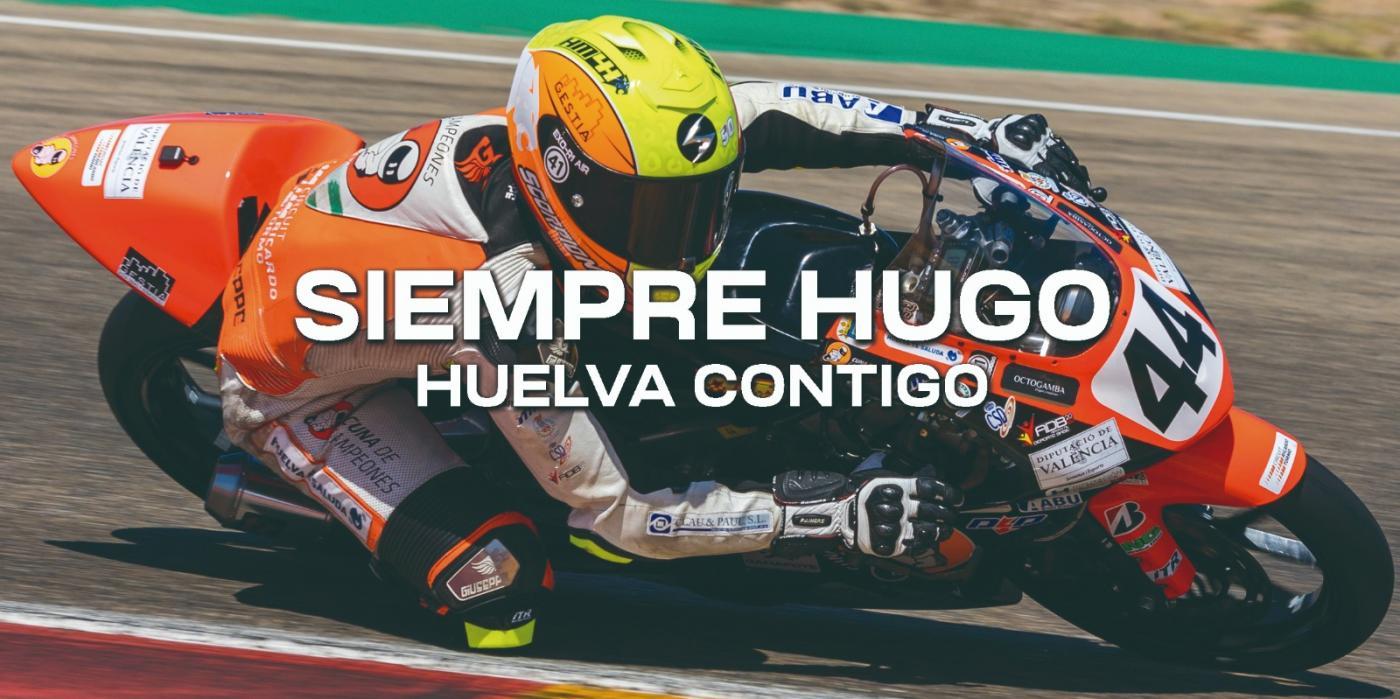 El Palacio de Deportes Carolina Marín de Huelva acogerá la capilla ardiente de Hugo Millán